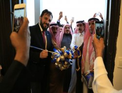 Karmod Ksa Szaúd-Arábia Bemutatóterem
