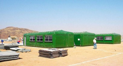 A jég kabino projekt Eritreá