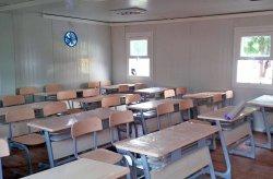 Nigéria mobil osztálytermi & iskolai projekt