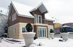 Dupla Szintes Előregyártott Házak