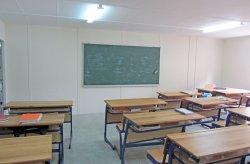 Hordozható Osztályok